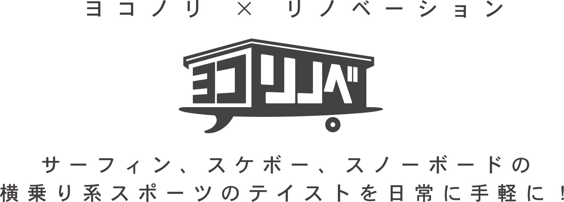 コンセプトとロゴ